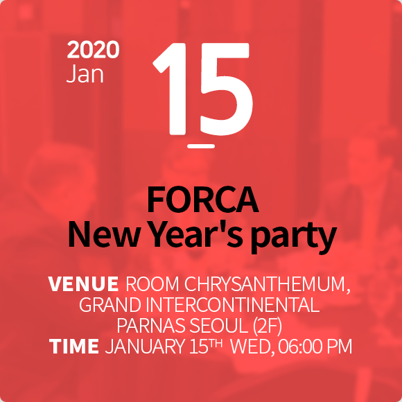 FORCA New Year's party